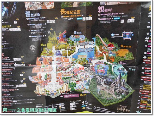 大阪日本環球影城USJ小小兵樂園惡靈古堡航海王關西自助image012