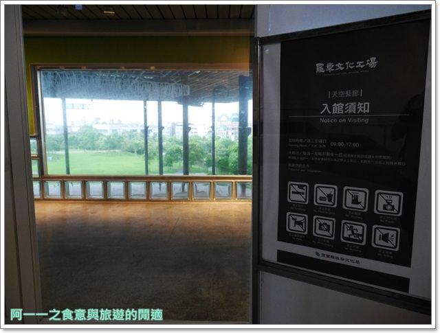 宜蘭旅遊景點羅東文化工場博物感展覽美術親子文青image024