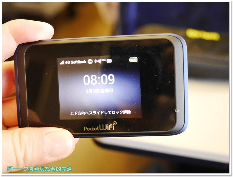 jetfi.東京上網.無限網路.分享器.行動上網image002