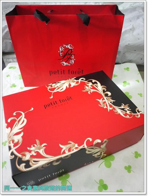 台中美食喜餅甜點富林園洋果子伴手禮大雅image002
