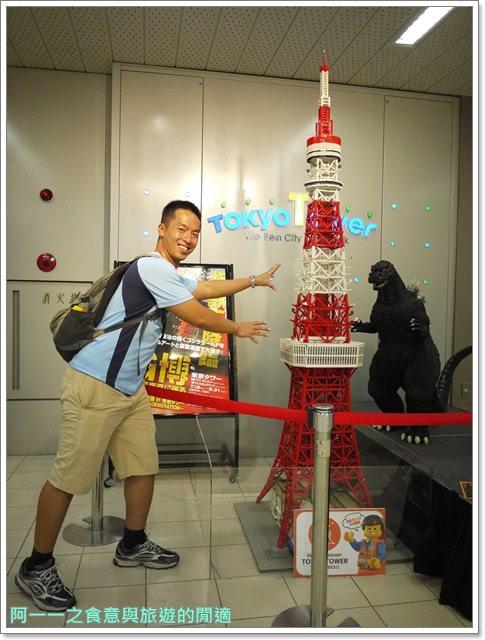 日本東京旅遊東京鐵塔芝公園夕陽tokyo towerimage012