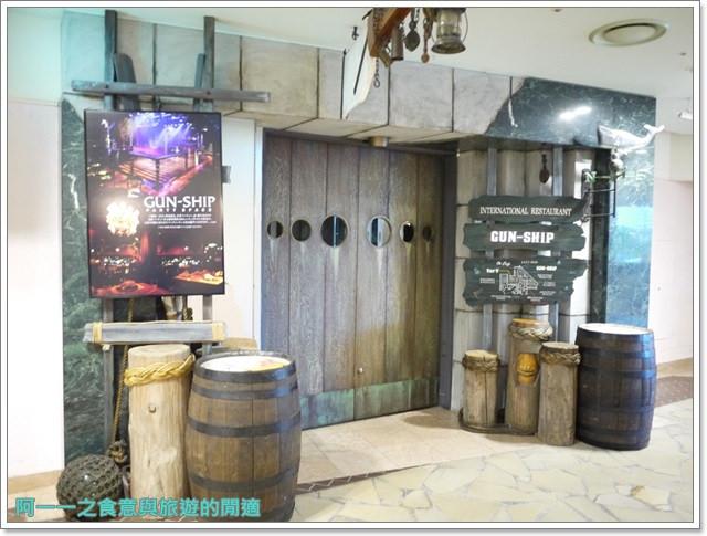 日本東京自助住宿東京迪士尼海濱幕張新大谷飯店image023