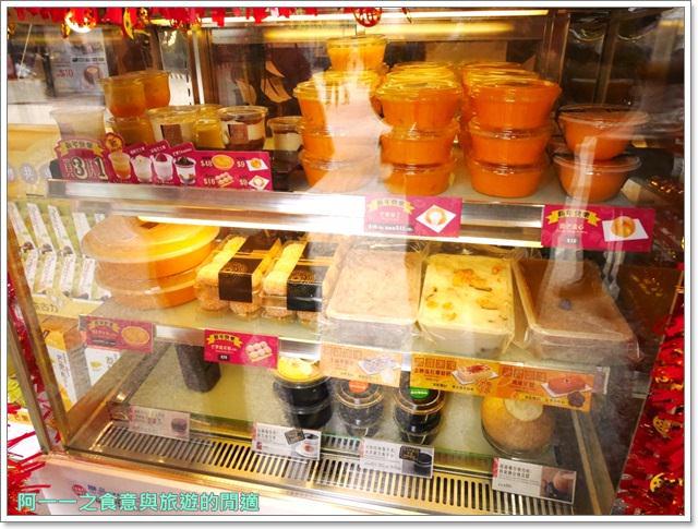 香港美食.許留山.港式甜品.芒果.甜點image005