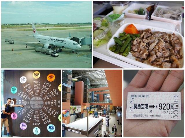 日本關西空港自助旅遊桃園機場第二航廈日航飛機餐page