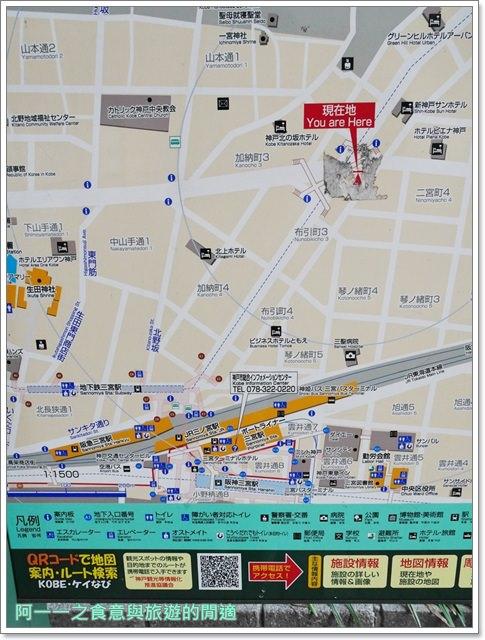 Hotel-Piena-Kobe.神戶皮耶那飯店.breakfast.japan.no1.buffetimage009