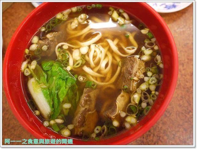 台東美食老店蕭氏蒸餃牛肉麵大胃王image012