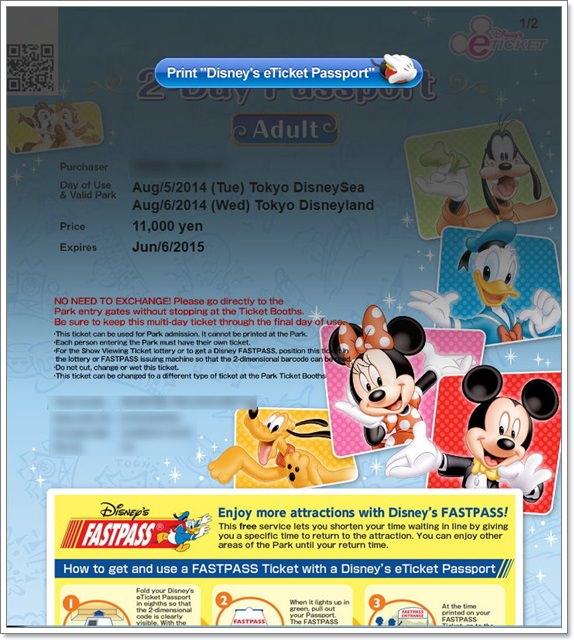 日本東京迪士尼門票購買午餐秀預約image009
