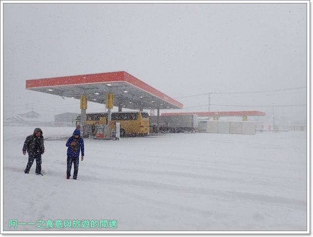 九州旅遊.豪斯登堡.光之王國.雪.日本.主題樂園image003