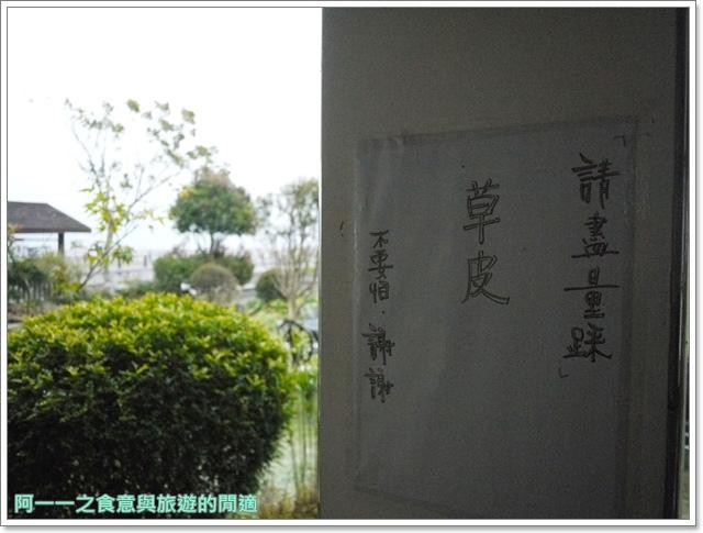 台東池上民宿賢情玉緻金城武image021