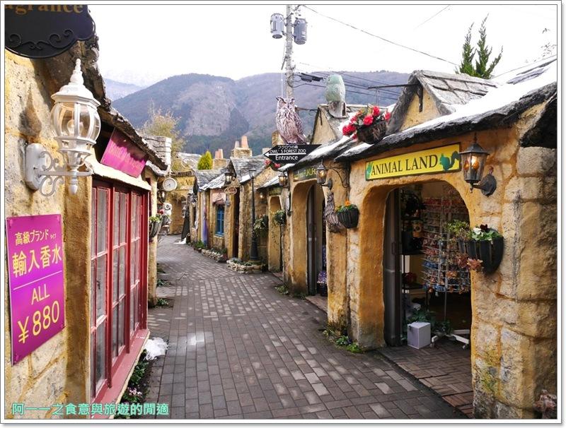 九州由布院景點.snoopy茶屋.Yufuin-Floral-Village.童話小鎮.image001