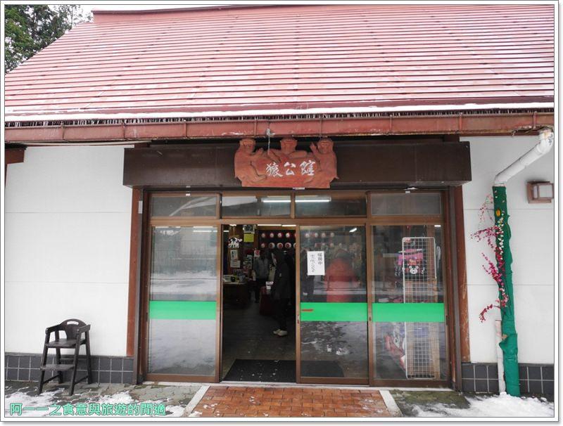 南阿蘇鐵道.阿蘇猿劇場.日本九州旅遊image018
