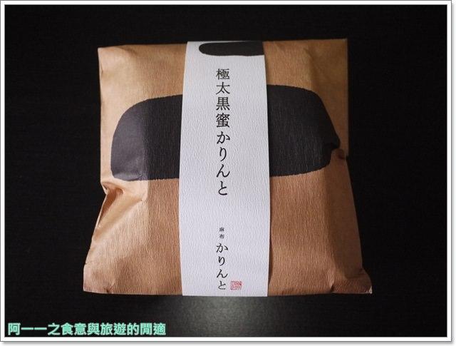 東京伴手禮點心銀座たまや芝麻蛋麻布かりんとシュガーバターの木砂糖奶油樹image030