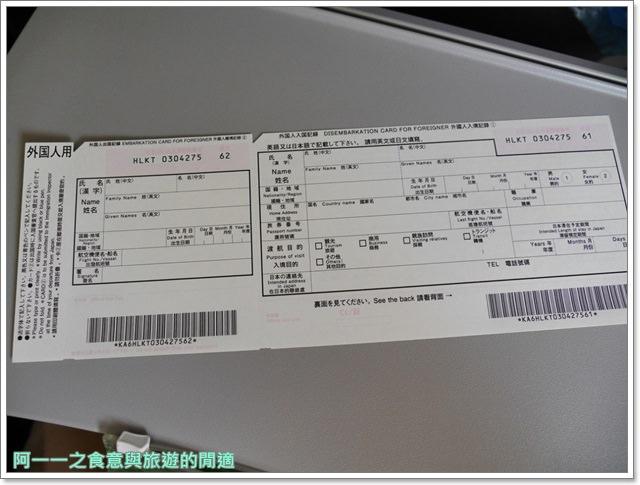 日本關西空港自助旅遊桃園機場第二航廈日航飛機餐image054