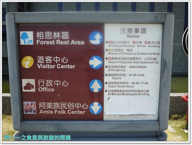 台東成功旅遊景點都歷遊客中心親子寓教於樂阿一一image003
