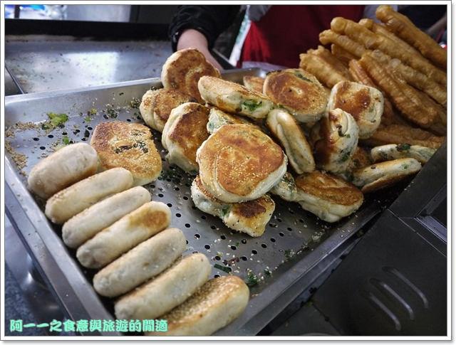 花蓮小吃久壽便當周家蒸餃德安一街早餐image057