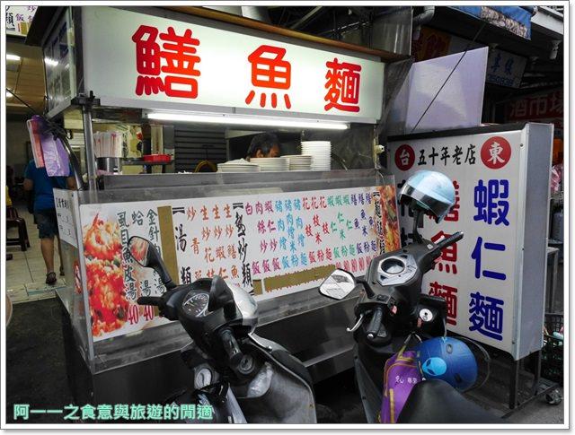 台東寶桑路美食小吃蘇天助素食麵蓮玉湯圓玉成鴨肉飯鱔魚麵image015