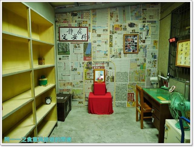 真人實境密室脫逃遊戲貝爾豪斯工作室奇案:1979image006