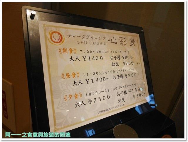 沖繩名護住宿.Hotel-Yugaf-Inn-Okinawa.火腿隊.水族館image042