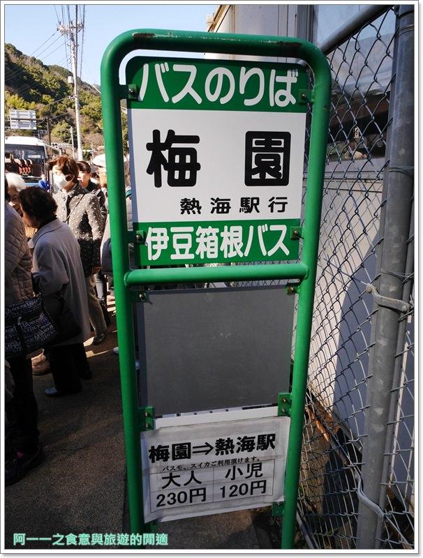 靜岡旅遊.熱海梅園.來宮站.賞花.梅花image008