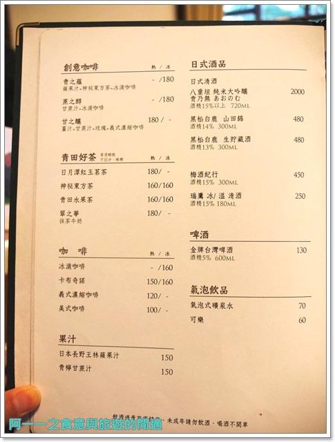 青田七六.捷運東門站美食.老屋餐廳.馬廷英.下午茶.聚餐image041