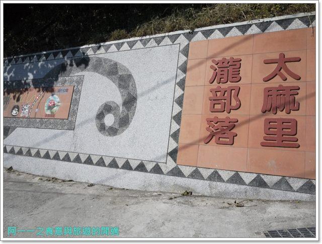 多良車站華源海灣台東太麻里大武景點旅遊image005
