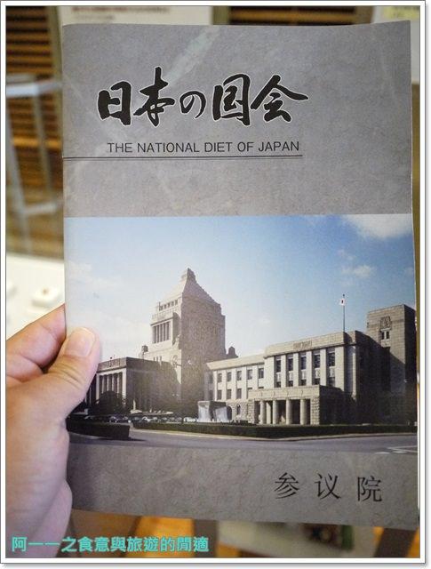 日本東京旅遊國會議事堂見學國會前庭木村拓哉changeimage006