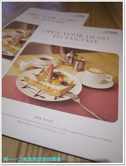 捷運中山站美食下午茶早午餐松山線佐曼咖啡館image010