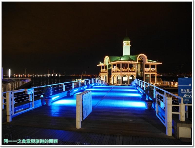 橫濱港夜景.veltra.東京旅遊.觀光船.日劇.浪漫image006