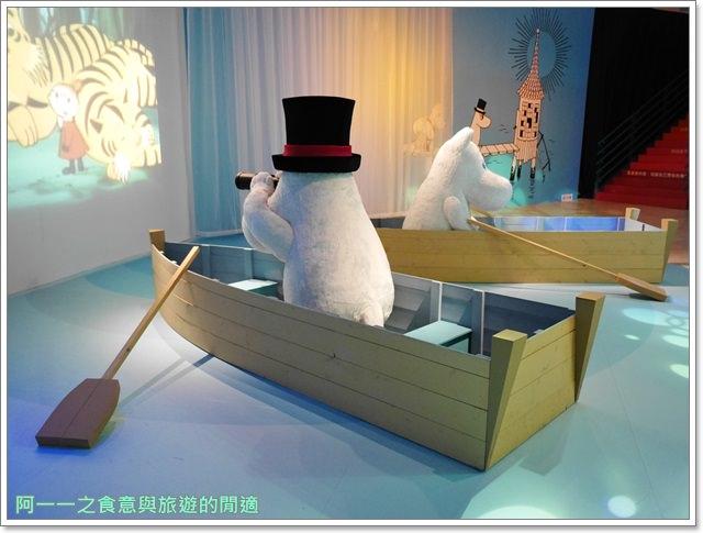 嚕嚕米精靈特展moomin芬蘭國立臺灣科學教育館動畫小不點image025