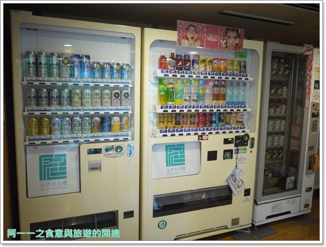 東京巨蛋住宿庭之酒店飯店東京丹羽水道橋後樂園image025