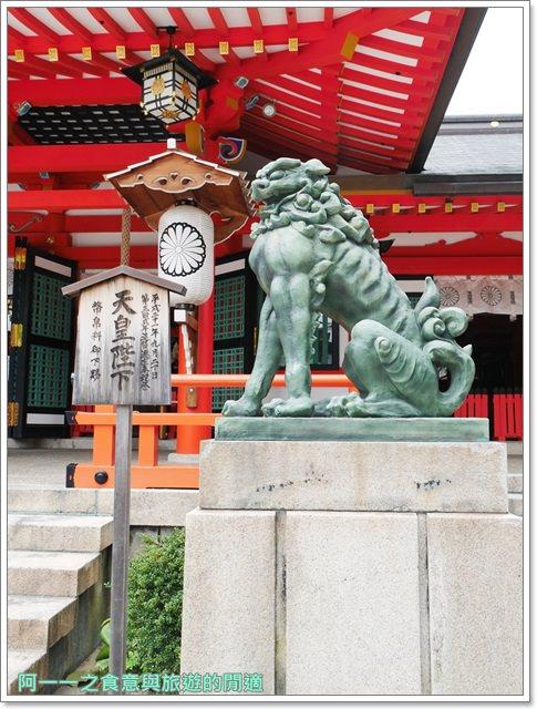 神戶景點推薦.生田神社.鳴門雕燒本舖.必吃美食.鯛魚燒.小吃image016