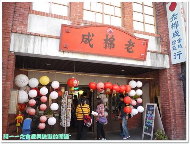 image261宜蘭傳藝中心大稻埕
