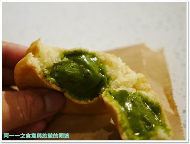 台北車站京站美食108 抹茶茶廊霜淇淋蕨餅剉冰image023