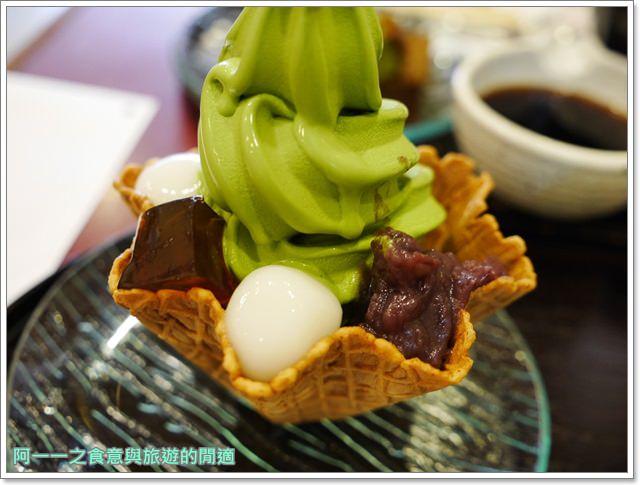 茶寮都路里.京都美食.高台寺店.抹茶.甜點.剉冰.霜淇淋.涼麵image035