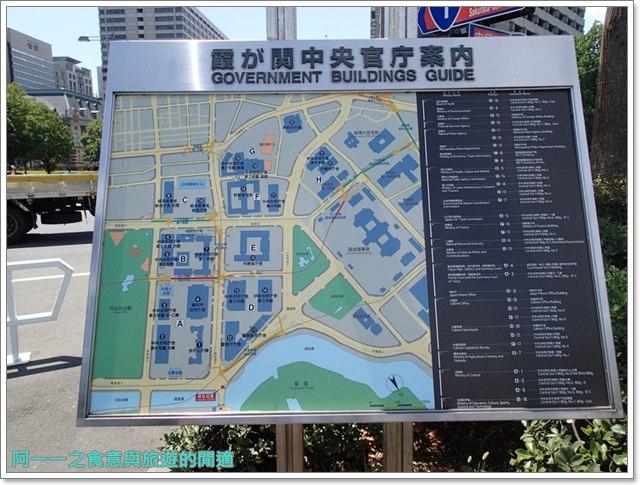 日本東京旅遊自助皇居外苑二重橋櫻田門和田倉噴水公園image003