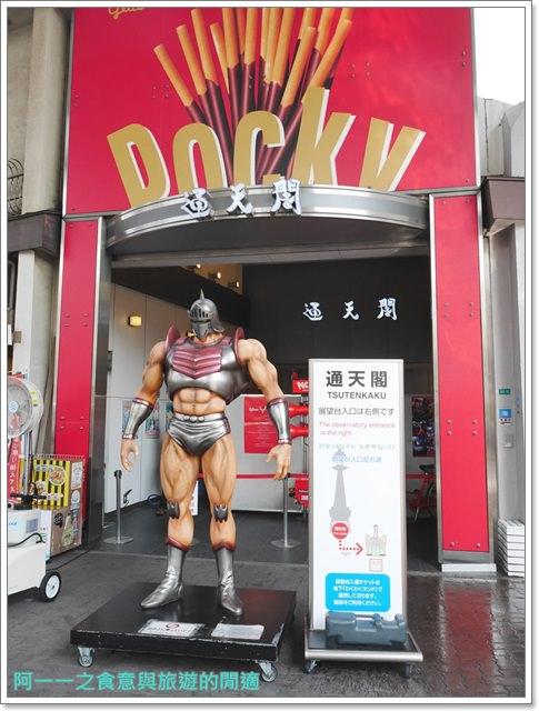 通天閣.大阪周遊卡景點.筋肉人博物館.新世界.下午茶image022