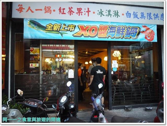台東平價美食禾昌火鍋市場image002