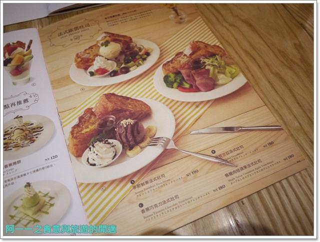 捷運中山站美食下午茶早午餐松山線佐曼咖啡館image017