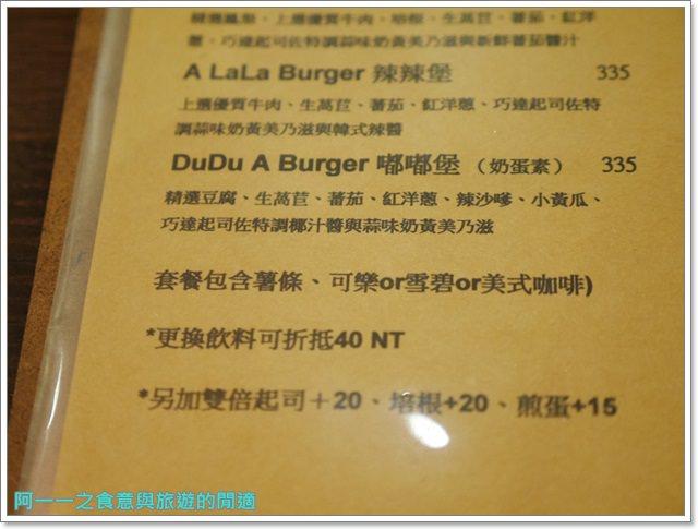 東區韓式漢堡.triple-a-burger.捷運忠孝敦化站美食.聚餐image012