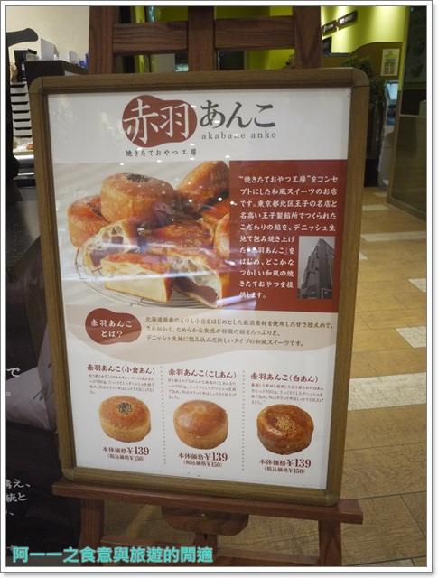 鯛魚燒聖代日本旅遊海濱幕張美食甜點image026