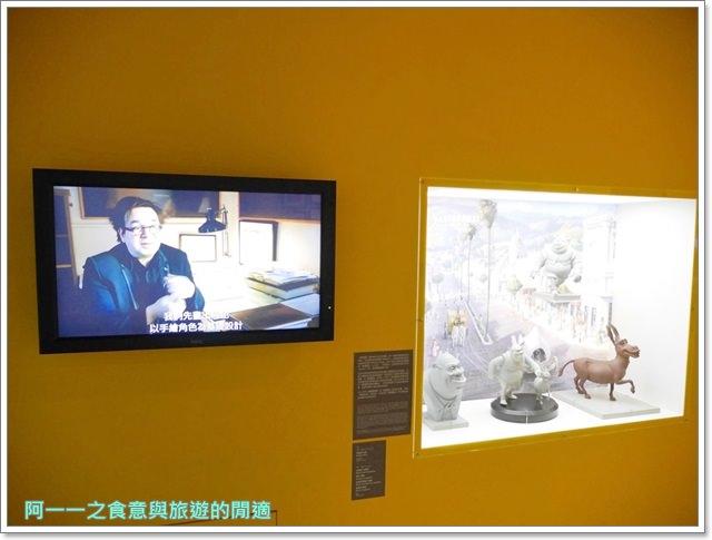 夢工廠動畫特展.科教館.親子旅遊.馴龍高手.功夫熊貓.參觀攻略image018