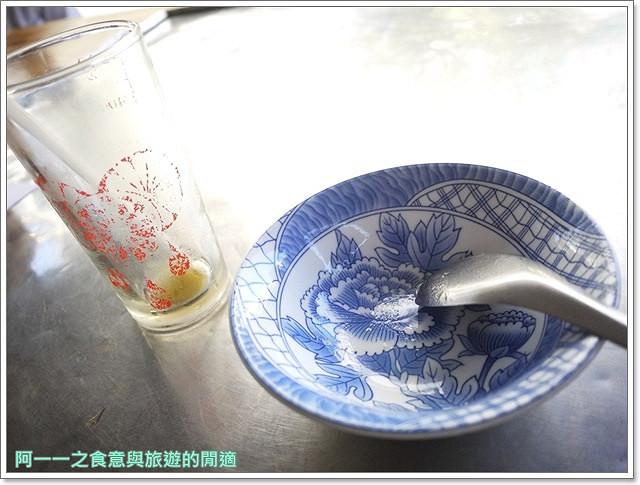 台東美食飲料幸福綠豆湯神農百草老店image015