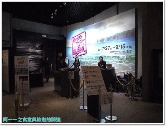 日本東京自助景點江戶東京博物館兩國image088