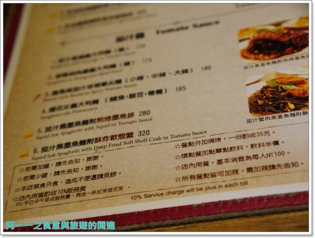 台北車站美食蘑菇森林義大利麵坊大份量聚餐焗烤燉飯image018