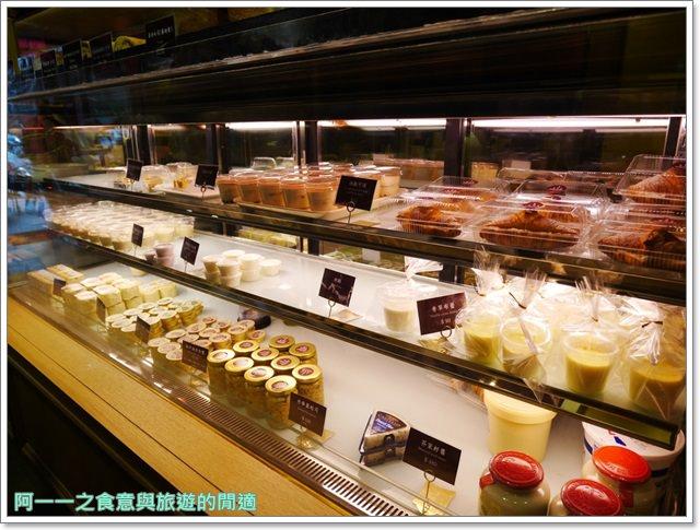 捷運象山站美食下午茶小公主烘培法國麵包甜點image028