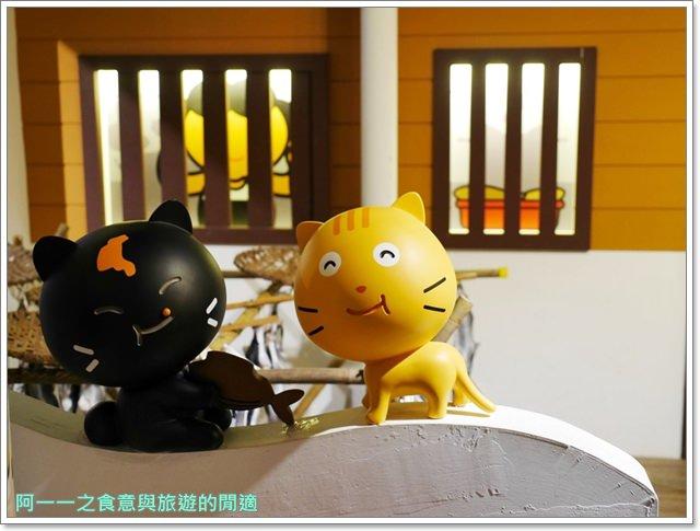 七星柴魚博物館.花蓮伴手禮.親子旅遊.觀光工廠image043