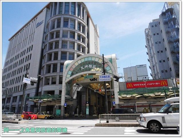 大阪美食.天神橋筋商店街.權太呂.握壽司.平價image002