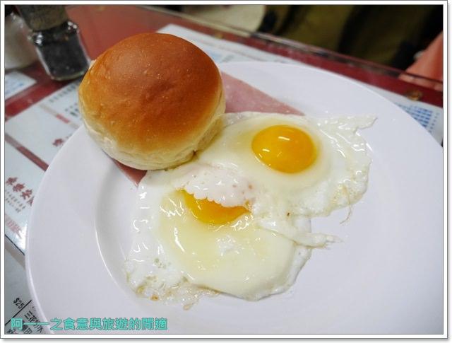 海安咖啡室.香港上環美食.早餐.菠蘿油.懷舊冰室image017