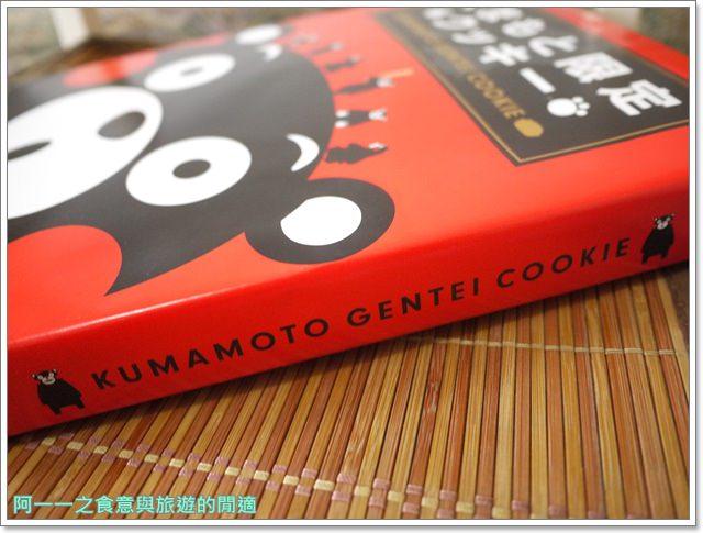 日本九州伴手禮熊本熊餅乾萌熊酷MA萌image012