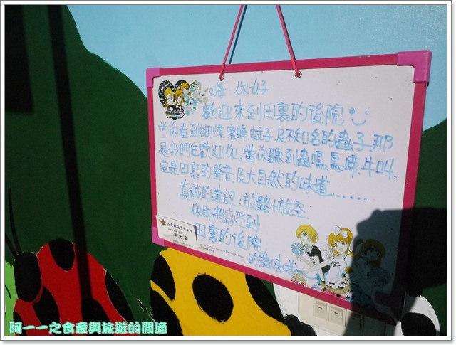 台東住宿民宿田裡的後院鹿野熱氣球image037